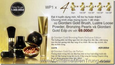 WP2011Aug-Sponsor-04